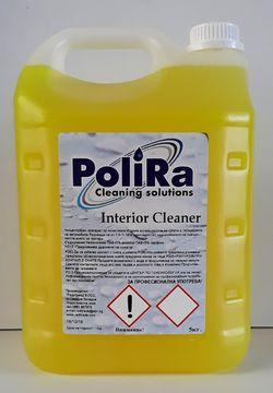 Висококачествен препарат за почистване на интериора на вашия автомобил