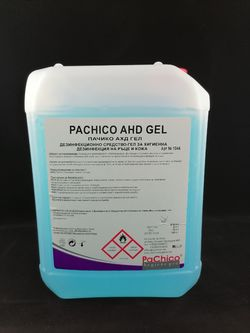 Дезинфекция и почистване на ръце и кожа Pachico AHD Gel 5000мл