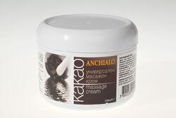 Крем от какаово масло за универсален масаж 230мл