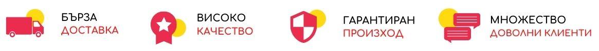 онлайн магазин доставка на почистващи препарати и дезинфектанти